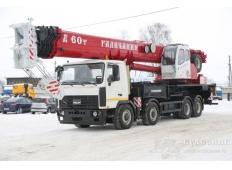 Автокран КС 65721-2